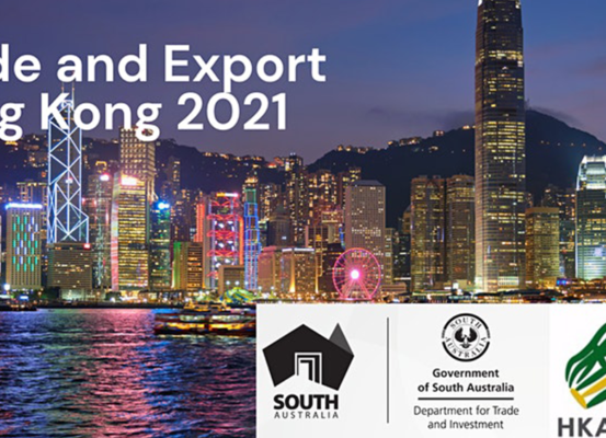 Trade and export event banner